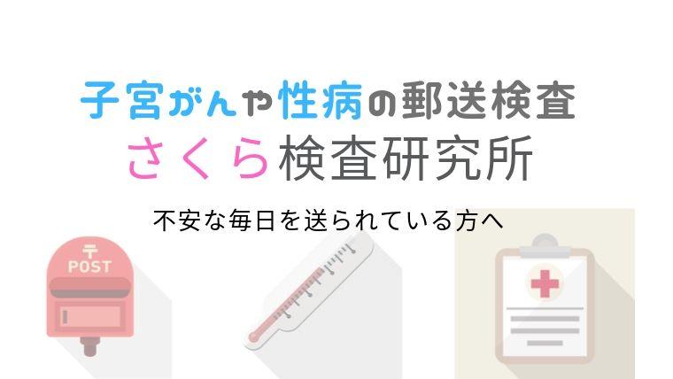 sakura_top